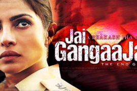Jai Gangaajal Trailer : Priyanka Chopra impresses as a tough cop