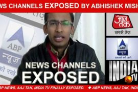 The Bitter Truth of Indian News Channels  – Exposed by Youtuber Abhishek Mishra
