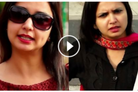 Watch Eve Teasing – Delhi Vs Rohtak By Sheorans